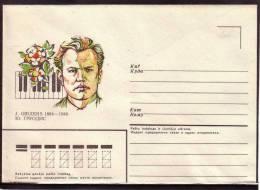 Music Lithuanian Composer J.Gruodis 1974 Lithuania USSR Mint Cover #9074 - Lithuania