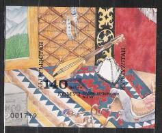 1994 - BF N. 2B** (CATALOGO UNIFICATO) - Kirghizstan