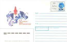 "1993. Moldova, Local OP ""12.00"" On Soviet Stamp, Falesti District, Mint/** - Moldavia"