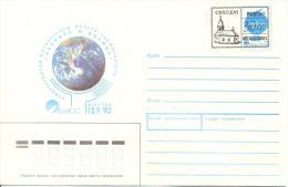 "1993. Moldova, Local OP ""30.00"" On Soviet Stamp, Criuleni District, Mint/** - Moldavia"