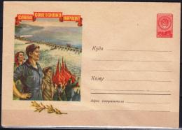 USSR  1958 RARE Postal Stationery Cover Gloire Au Peuple Sovietique Construction Hydropower - Water