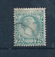 Monaco Timbre De 1885  N°6  Oblitéré  (cote 90€) - Monaco