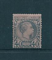 Monaco Timbre De 1885  N°7  Neuf Sans Gomme Tres Beau - Monaco