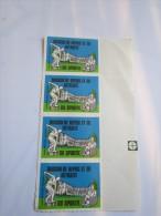 France Bloc De 4 Timbre Thème La Retraite Du Sportif - Commemorative Labels