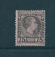 Monaco Timbre De 1885  N°8 Neuf Sans Gomme (cote Avec Gomme 415€) - Monaco