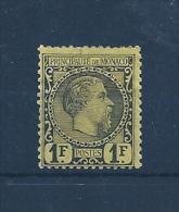 Monaco Timbre De 1885  N°9 Neuf Sans Gomme (cote Avec Gomme 2550€) - Monaco