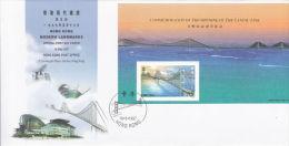 Hong Kong FDC: 1997 Bridge Lantau Link Minisheet  (C80) - 1997-... Région Administrative Chinoise