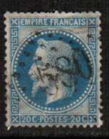 FRANCE    Scott #  33  F-VF USED - 1863-1870 Napoleon III With Laurels