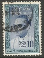 Ceylon. 1961 Prime Minister Bandaranaike Commemoration. 10c Used - Sri Lanka (Ceylon) (1948-...)