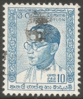 Ceylon. 1963 SWRD Bandaranaike. 10c Used - Sri Lanka (Ceylon) (1948-...)
