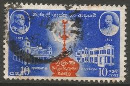Ceylon. 1959 Institution Of Pirivena Universities. 10c Used - Sri Lanka (Ceylon) (1948-...)