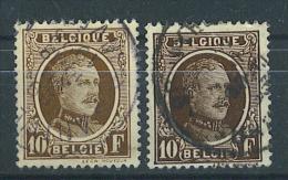 VEND BEAUX TIMBRES DE BELGIQUE N° 210 + 210a : BRUN + BRUN FONCE !!!! - 1922-1927 Houyoux