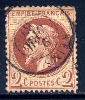 France, Scott # 30 Used Napoleon III, 1863  Vf - 1863-1870 Napoleon III With Laurels