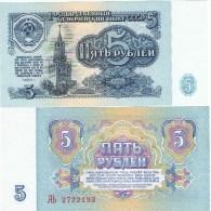 URSS. 5 Rublos. 1961 - Rusia