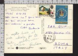 B8856 SEYCHELLES Postal History 1977 SILVER JUBILEE QUEEN ELIZABETH II SATELLITE - Seychelles (1976-...)
