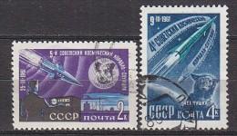 PGL AN444 - RUSSIE RUSSIA Yv N°2426/27 - 1923-1991 URSS