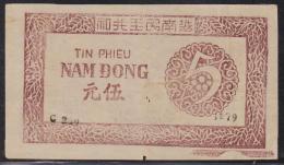 NORTH  VIETNAM    BANKNOTE  PICK N°39a   Réf  3908 - Vietnam