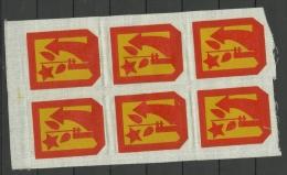 Deutschland DDR FDJ Stoffabzeichen 6 Stück Nicht Getrennt Unbenutzt - Patches