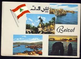 AK     Lebanon  Beyrouth   1968 - Liban