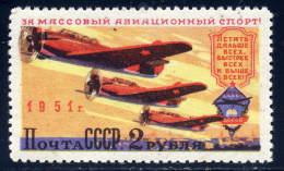 Russia  1593  (**)  Og Mnh  Gum Skips - Unused Stamps