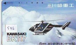 Télécarte Japon Hélicoptère * Telefonkarte Japan * Hubschrauber (546) CHOPPER * HELICÓPTERO * HELICOPTER * TANK * ARMY - Flugzeuge