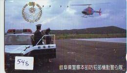 Télécarte Japon Hélicoptère * Telefonkarte Japan * Hubschrauber (548) CHOPPER * HELICÓPTERO * HELICOPTER * TANK * ARMY - Flugzeuge