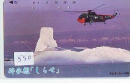 Télécarte Japon Hélicoptère * Telefonkarte Japan * Hubschrauber (550) CHOPPER * HELICÓPTERO * HELICOPTER * TANK * ARMY - Airplanes