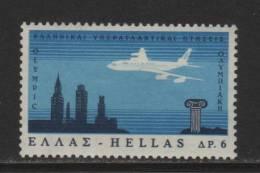 Greece, Scott # 859 MNH Plane, Olympic Airways, 1966 - Unused Stamps