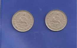 Iran 1337 1958  5  Rials - Mohammed Reza Pahlavi-  ( 2 Esemplari/ 2  Items) - Iran