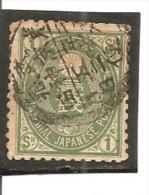 Japón   Nº Yvert   61 (usado) (o) - Japan