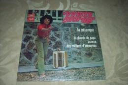 YVETTE  HORNER  °  LA PETANQUE  +++ - Musicals