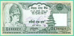 Népal - 100 Rupees -  One Hundred -  Sup - Népal