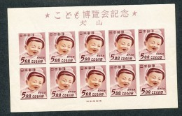 JAPAN Mi.Nr. Block A 28 - Siehe Scan - Blocks & Sheetlets