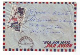 FRANCE. COLONIE. LETTRE. 69. LYON. RHONE. PA. AVION. AEF. AFRIQUE EQUATORIALE. LAMBARENE - A.E.F. (1936-1958)