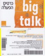 ISRAELE ISRAEL RECHARGE CARD GSM ORANGE BIG TALK - Israele