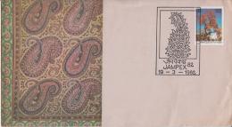 India  1982  Almond Motif Shawl  Textiles  Special Cover # 49798 - Textile