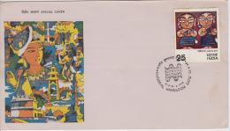 India  1979  Handloom Expo  Cancellation  Textiles  Special Cover # 49749 - Textile
