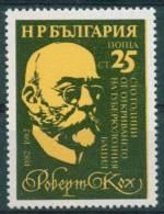 + 3198 Bulgaria 1982 Nobel Prize Laureates Tuberculosis - Robert Koch ** MNH / Deutscher Bakteriologe, Nobelpreistrager - Premio Nobel