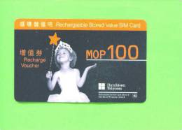 MACAU - Remote Phonecard As Scan - Macau