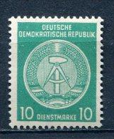 Allemagne-RDA-service-1955-YT 19** - Official