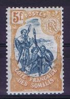 Somalis, Yv  52  MH/* - French Somali Coast (1894-1967)