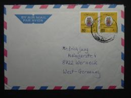 Cover Qatar - Germany, Nice Stamps - Qatar
