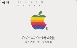 Télécarte Japon / 110-011 - Publicité ORDINATEUR - APPLE Computer - Japan Phonecard Telefonkarte - 30 - Telecom