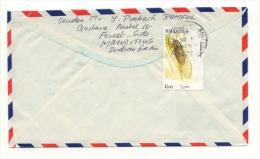 Mauritius (Maurice) Letter 41 - Mauritius (1968-...)