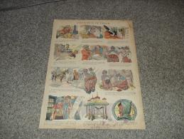 PLANCHE D'IMAGES   ANCIENNE MAISON QUANTIN   L'innocence De Zoraim - Vieux Papiers