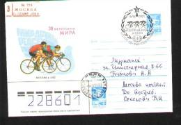 Cycling Stationary + Cancelation Of USSR Registered - Ciclismo