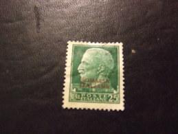 SOMALIA 1931 RE 25 C USATO 2 Scelta - Somalia