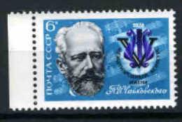 RUSSIE -  1959-1962-1966-1974 - TCHAIKOVSKI - Muziek
