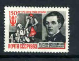 RUSSIE -  1963 - COMPOSITEURS - COMPOSERS - G. ARTEMOVSKI - AS DARGOMIJSKI - M PETRAUSKAS - Muziek