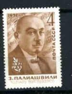 RUSSIE -  1966-1969-1971-1976 - COMPOSITEURS  - COMPOSERS - KOMITAS- E POTTIER - PALACHVILI - CHOSTAKOVITCH - Muziek